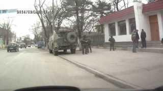 Штаб войск береговой охраны Украины в Симферополе блокирован