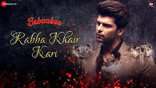 Rabba Khair Kari Female Version | Bebaakee   - YouTube