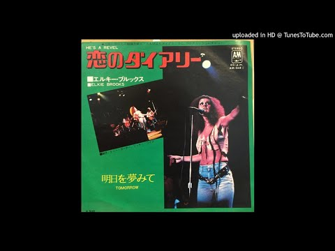 Elkie Brooks - He's A Rebel -  1976