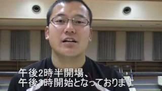 東海プロレス4・25告知