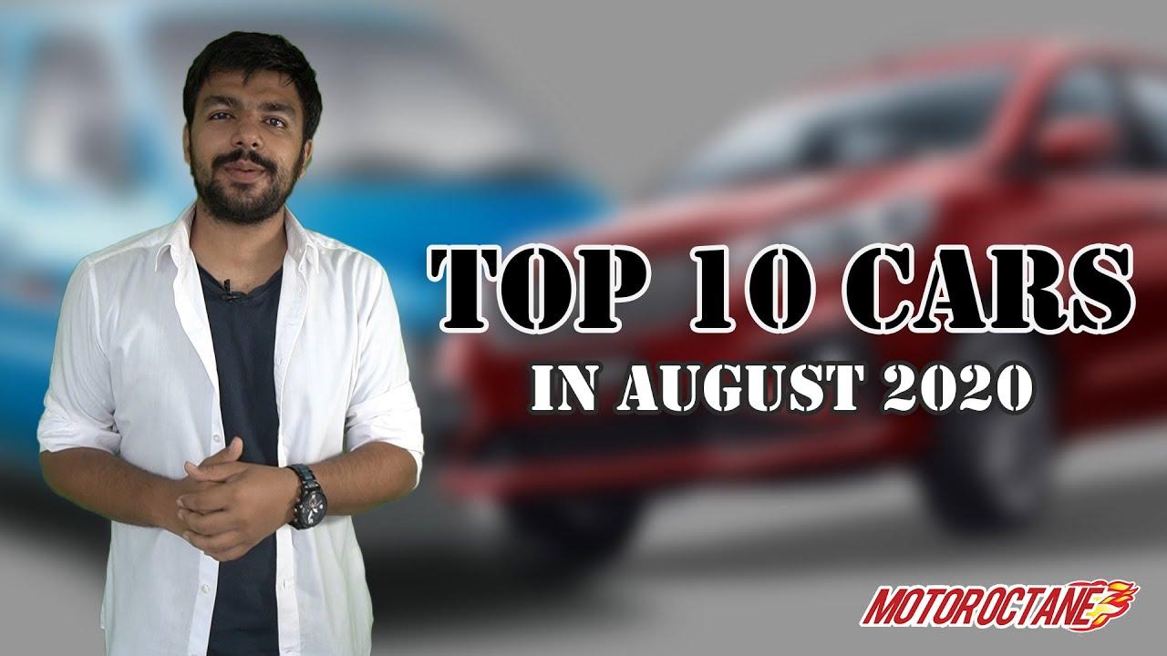 Motoroctane Youtube Video - Top 10 cars in India - For August 2020   Hindi   MotorOctane
