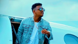 Yitbarek Abebe T - Esuaga | እሷጋ - New Ethiopian Music 2018 (Official Video)
