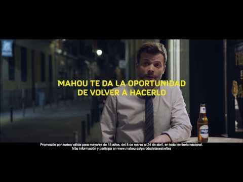 Fútbol Mahou - Partido de las Estrellas 2017
