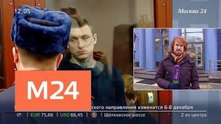 Жена футболиста Мамаева приехала в Тверской районный суд - Москва 24