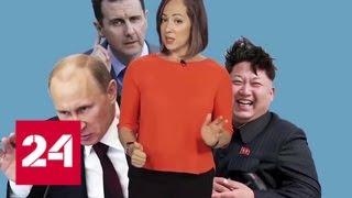 А виноват ты тем, что русский: Facebook по наводке CNN блокировал канал RT - Россия 24