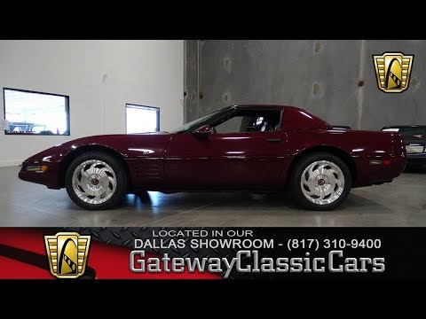 Video of '93 Corvette - LTQ0