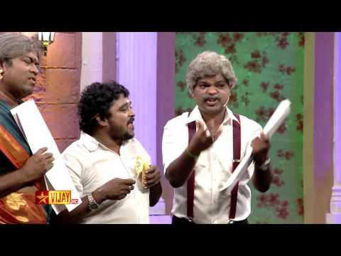 Adhu-Idhu-Yedhu--21st-August-2016-Promo-2