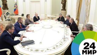 Путин призвал соперников по выборам объединиться ради России - МИР 24