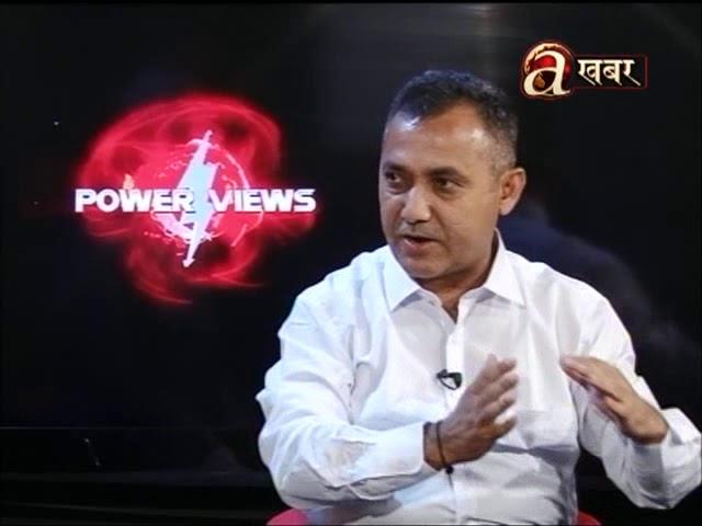 Power Views - Dr.Rajan Bhattarai