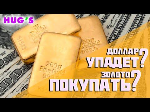Экономический календарь бинарных опционов