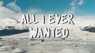 WildVibes & Martin Miller Ft. Arild Aas - All I Ever Wanted (Lyric Video)