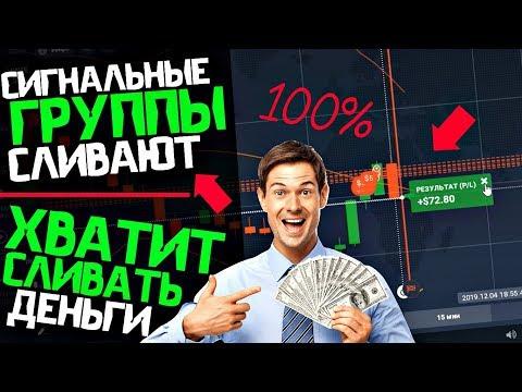 Сергей сергеев бинарные опционы видео