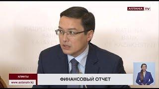 В настоящее время банковская система Казахстана устойчива, - Д. Акишев