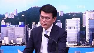 20190814 政府跨部門記者會