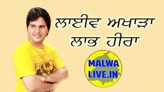 Live ||  Labh Heera || M LIVE TV