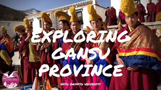 preview picture of video 'Griffith University, Gansu Province'