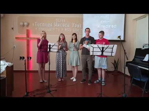 Церковь новая жизнь миасс