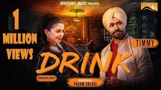Drink  (Full Song) Timmy | White Hill Music | Latest Punjabi Songs 2018| New Punjabi Songs 2018