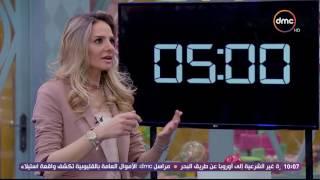 """تحميل و مشاهدة ده كلام - هشام عباس وسالي شاهين ولعبة """" 5 ثواني """" تعرف على الخاسر MP3"""