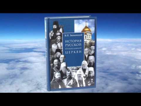 Церковь в московском районе нижний новгород