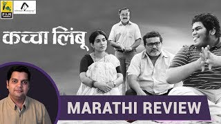 Kaccha Limbu | Marathi Movie Review | Amol Parchure
