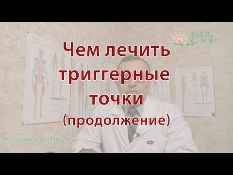 Боли в суставах кистей после родов