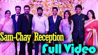Celebs Attend Samantha Chaitanya Wedding Reception | Sam-Chay Reception FULL Video