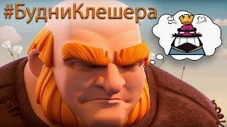 #БудниКлешера / Апнули 2 искатель, и провели Финальный бой!