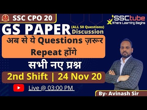 🔴SSC CPO 20 | 2nd Shift | 24 Nov | GS Paper Discussion | By Avinash Sir | SSCtube