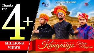 Kangasiyo Ft. Talariya Magariya 3D   Basant Acharya   M V Musical Studio   Rajasthani Remake Song