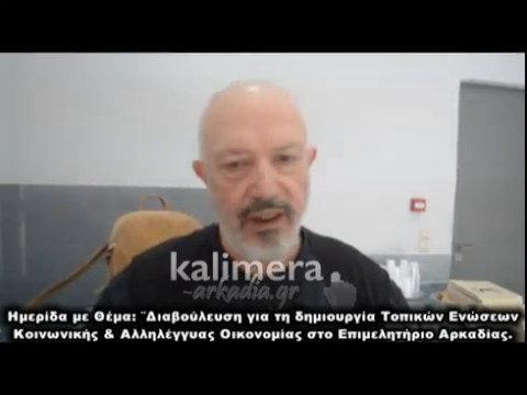 - Kalimera Arkadia