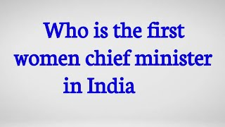 Who is the first women chief minister in India