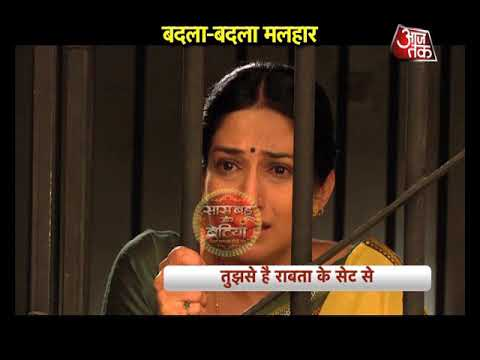 Tujhse Hai Raabta: SHOCKING! Kalyani's Mother In J