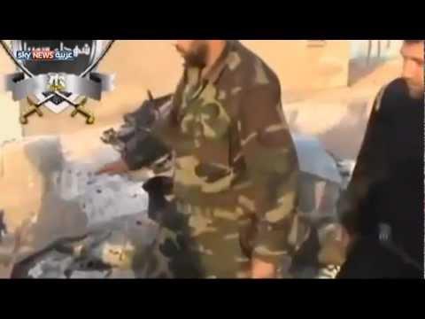 حطام  الطائرة التي أسقطها  الجيش الحر