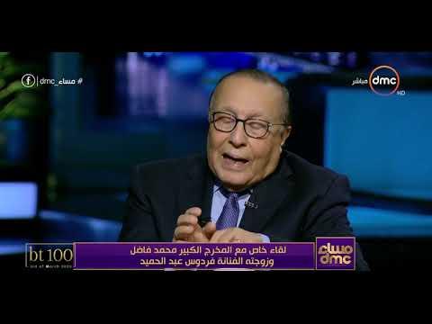 محمد فاضل: أرفض وجود مسلسلات تليفزيونية تحمل تصنيف +18