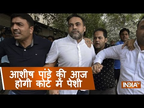 Delhi: After his arrest, Ashish Pandey to appear before Court today