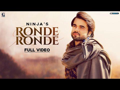 Ronde Ronde : Ninja ( Lyrical Video ) Latest Punjabi Songs 2019 | GK Digital | Geet MP3