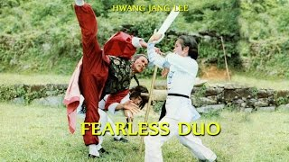 Wu Tang Collection - Fearless Duo