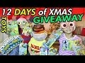12 Days Of Christmas Give Aways - 12 Wave 2 Toys! (Skylanders Swap Force Xmas Contest)