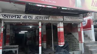 preview picture of video 'সমশের টাওয়ার, বাগমারা বাজার, লালমাই উপজেলা, কুমিল্লা'