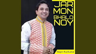 Prathama Joibono Bela - YouTube