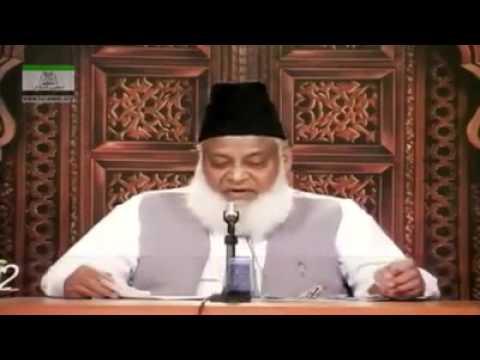 Status of Hazrat Ibrahim