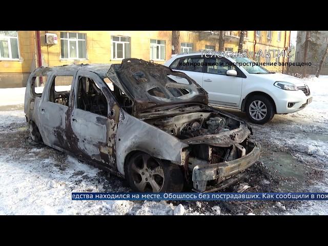 В Ангарске сгорел ещё один автомобиль