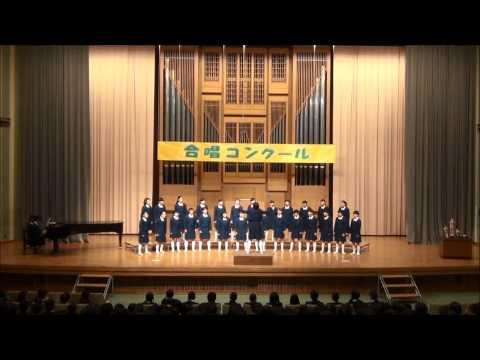 東京純心女子中学校 2013年度合唱コンクール