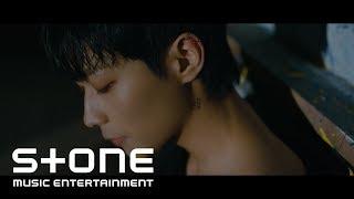 크나큰 (KNK) - LONELY NIGHT MV