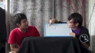 千字緣 - 第五集 : 連通會意法 / 測字教學及解答觀眾問題