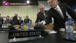 МИД России ответил госсекретарю США