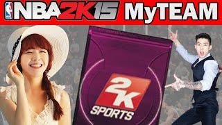 KOREAN COMMERCIAL CHEESE! - NBA 2K15 My Team Pack Opening