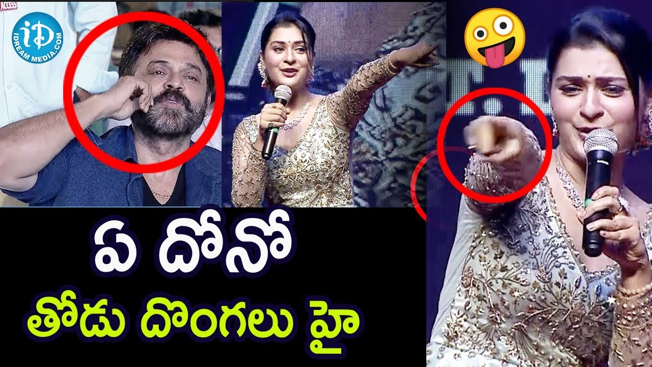 Payal Rajput about Venkatesh and Bobby, Venky Mama Press Meet