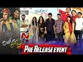 Rangula Ratnam Movie Pre Release Event
